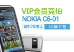 VIP会员竞拍NOKIA C6-01触控手机