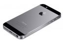grey_iphone5s.jpg