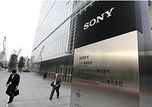 手机业务裁员 索尼2014财年亏损将扩至2300亿日元
