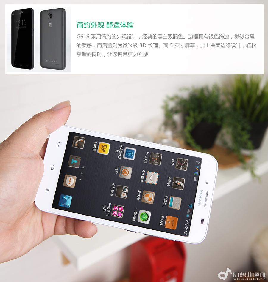 华为发布全球首款散班结构光手机配件 3d成像步入快速