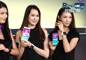 直击Galaxy Note 4大萤幕香港发布会