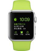 苹果 watch