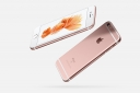 iphone6s-gallery1-2015.jpg