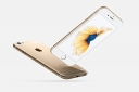 iphone6s-gallery3-2015.jpg