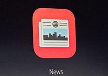 苹果高管:中国版新闻News应用很快推出