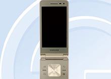 翻盖混合体:三星Galaxy Folder 2认证照片曝光