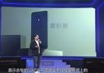 小米Note 2闪电售罄 App Store支持支付宝了 资讯每日评1101