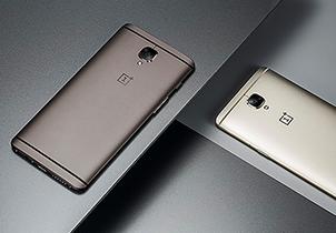 一次不将就的升级 一加手机3T国内发布