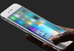 iPhone 8将配备更灵敏的3D Tocuh