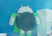 Android 8.0正式发布,就叫奥利奥,什么时候能吃上?