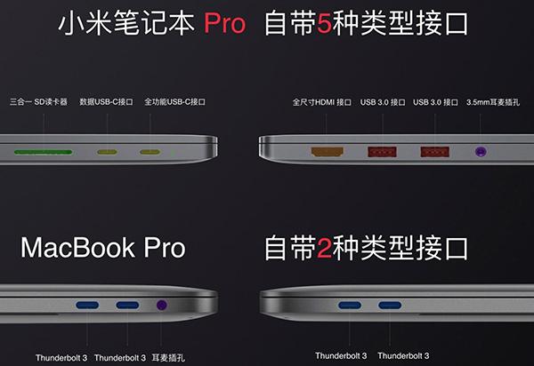 小米MIX2发布:三款看头齐发力,款款都有设备胰岛素笔用针头图片