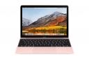 macbook-select-rose-gold-201706_GEO_CN.jpg