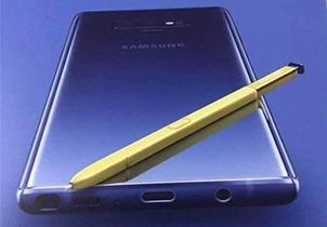 三星Note9价格曝光:6GB+128GB版约7800元人民币