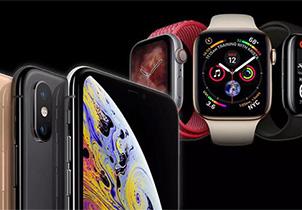 郭明錤:iPhone XS预售未及预期 Apple Watch 4受青睐