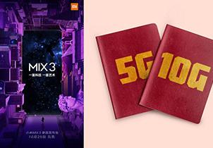 5G网络加10G内存 小米MIX3确定10月25日发布
