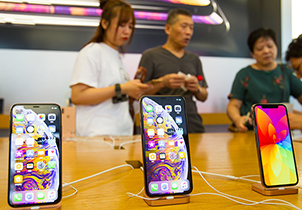 中国 iPhone 销售表现疲弱,苹果下调营收目标