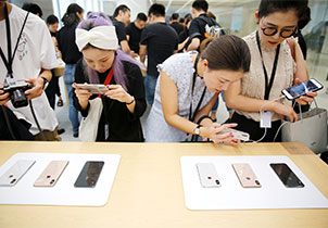 出乎意料!华为P30 Pro发布会有重磅惊喜智能手机在中国的出货量下跌至六年来最低点