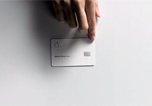 苹果的信用卡真的来了!