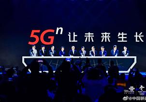 抢先移动电信!中国联通5G品牌标识发布
