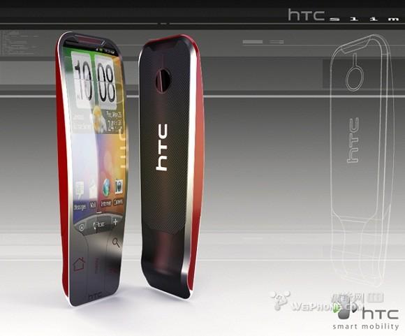 绝对科幻 htc概念手机silm设计稿全曝光