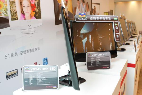 优派全新led液晶显示器产品体验会